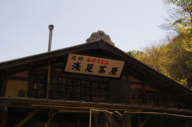 Photos: 浅見茶屋