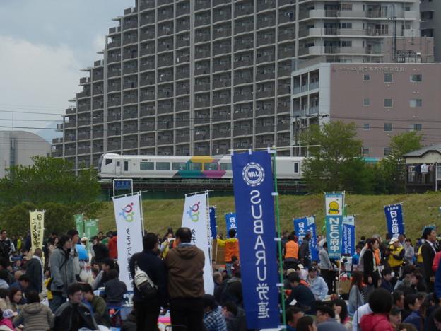 Photos: 三多摩メーデーとJR中央線