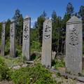 慈光寺山門跡の板碑群
