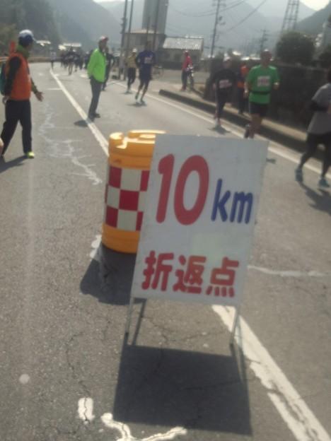 DCF00016 岩国錦帯橋マラソン 折り返し地点