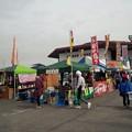 Photos: 180319 031 福山マラソン B級グルメ市