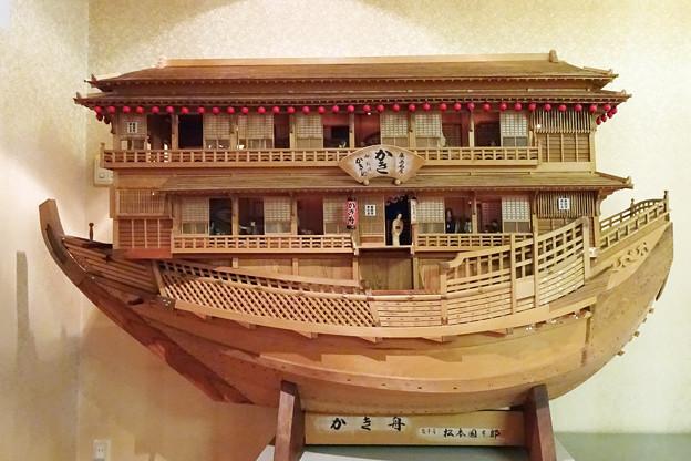 かき舟 模型