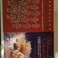 クリスマスクッキングブック