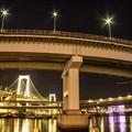 写真: ループ橋