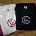 写真: yamazonカブ濃Tシャツ