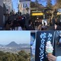 Photos: 琴平