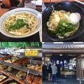 Photos: 香川屋本店
