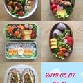 Photos: 2019.05.07.-05.11.