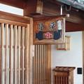 Photos: 粋な看板:新町通り散策01