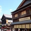Photos: 伊勢おはらい町02