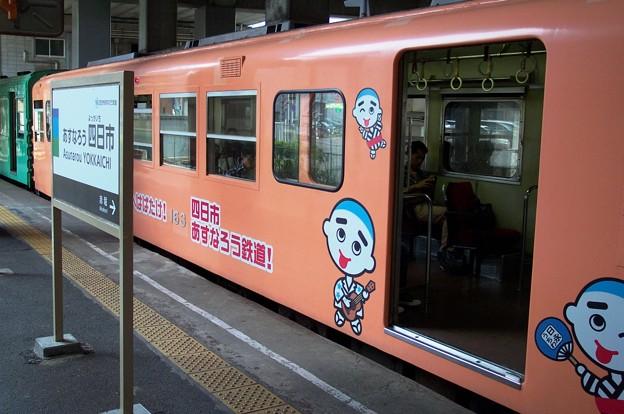 未来への希望:四日市あすなろう鉄道01