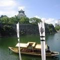 写真: 大阪周遊44:御座船