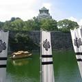写真: 大阪周遊46