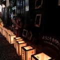 Photos: 富田林寺内町燈路08