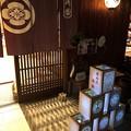 Photos: 富田林寺内町燈路06