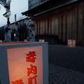 Photos: 富田林寺内町14