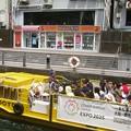 とんぼりリバークルーズ:大阪の船04