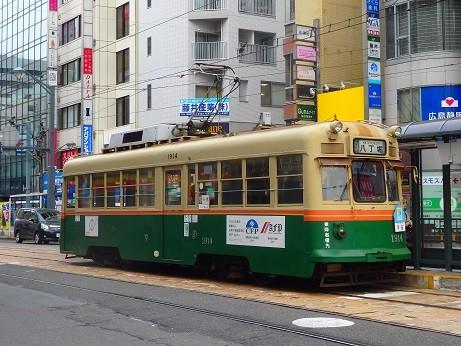 写真: 広電の京都市電^^