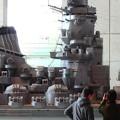 写真: 大和ミュージアム