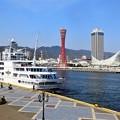写真: 神戸ハーバーランド