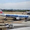 写真: SAMURAI BLUE 福岡空港