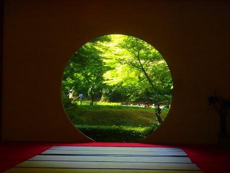 鎌倉 明月院
