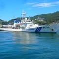 巡視艇でじま 長崎にて