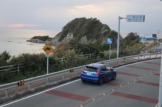 横須賀 葉山の境
