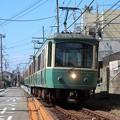 江ノ電GO