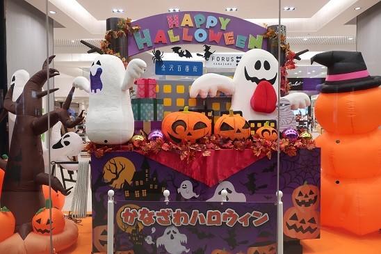 HALLOWEEN金沢駅
