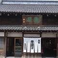Photos: 川越にて