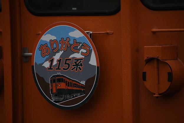 115系高崎車ラストラン
