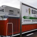 Photos: 大糸線風っこ号