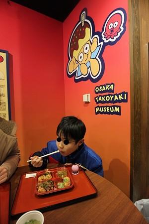 大阪たこ焼きミュージアム2