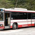 長崎200か559