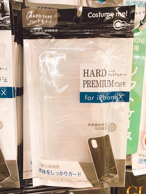 100均のiPhoneXハードカバー