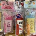 Photos: 渕上真希の100均でお買い物~印鑑編5~