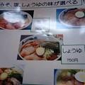 写真: 140627_1121~0001