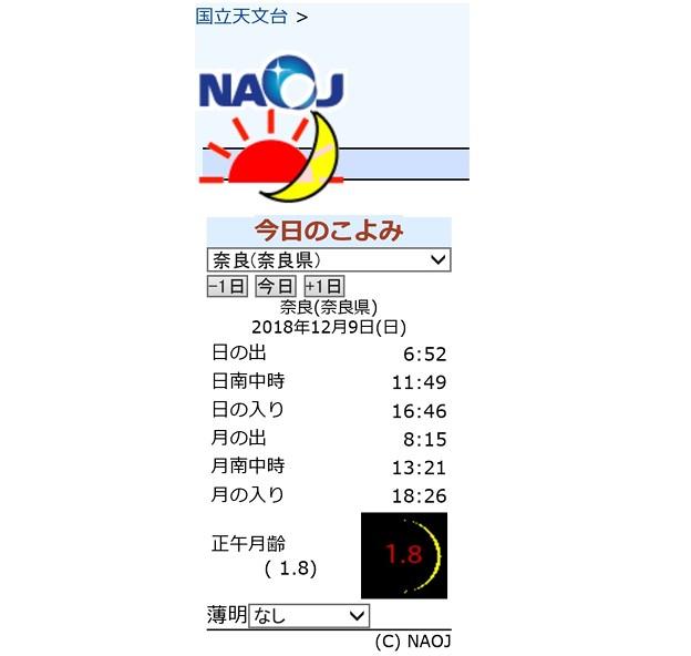 WM_H-JPN-IR_20181208-192004