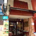 ゴールドフィッシュレストラン1