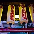 Photos: 亀ヶ池弁財天