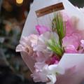 Photos: FLOWER SHOP 03