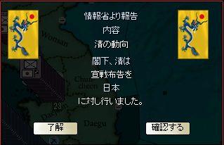 http://art1.photozou.jp/pub/29/3166029/photo/228852629_org.v1444311885.jpg