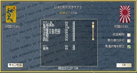 http://art1.photozou.jp/pub/29/3166029/photo/228852676_624.v1444329612.jpg