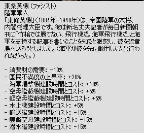 http://art1.photozou.jp/pub/29/3166029/photo/231126741_org.v1449569718.jpg
