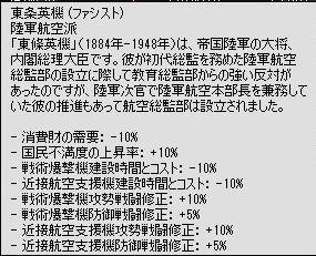 http://art1.photozou.jp/pub/29/3166029/photo/231126750_org.v1449569523.jpg