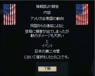 http://art1.photozou.jp/pub/29/3166029/photo/231126894_org.v1449146207.jpg
