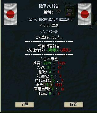 http://art1.photozou.jp/pub/29/3166029/photo/231126934_org.v1449146285.jpg