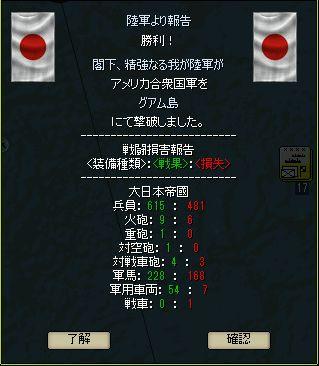 http://art1.photozou.jp/pub/29/3166029/photo/231126938_org.v1449146295.jpg
