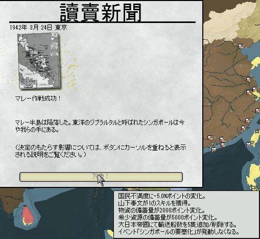 http://art1.photozou.jp/pub/29/3166029/photo/231127177_624.v1449146687.jpg